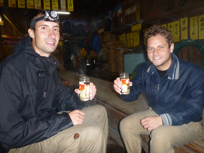 Hot Sake on Mt. Fuji